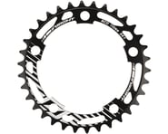 INSIGHT 5-Bolt Chainring (Black) (36T) | product-also-purchased