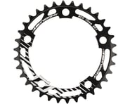 INSIGHT 5-Bolt Chainring (Black) (42T) | product-also-purchased